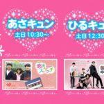 週末は韓流ドラマざんまい!第3弾はヒョンビン&ハ・ジウォン主演「シークレット・ガーデン」