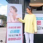 <トレンドブログ>女優シン・セギョン、超ナチュラルな姿も美しい近況