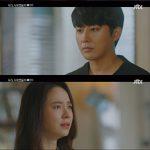≪韓国ドラマNOW≫「私たち、愛したでしょうか」16話、ソン・ホジュン、ソン・ジヒョのために旅立つ決心「夢を叶えてまた会おう」