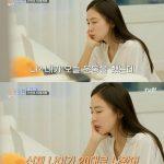 「王女の男」女優ホン・スヒョン、芸能番組で「結婚?良い人が現れたらしない理由はない」