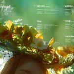 「OH MY GIRL」ユア、ソロデビューアルバムのトラックリスト公開…次世代ソロクイーン予告
