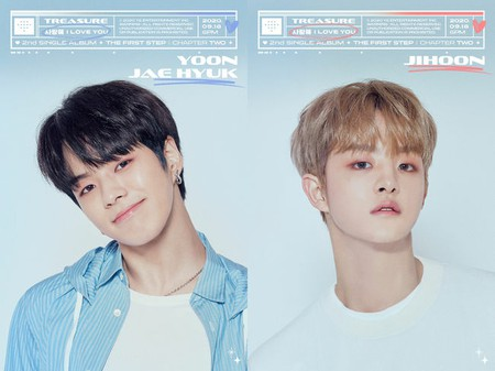 「TREASURE」ユン・ジェヒョク×ジフン、新曲「I LOVE YOU」個人ポスター公開