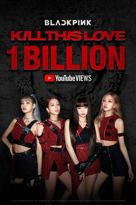 「BLACKPINK」、「Kill This Love」MV10億回再生突破…K-POPグループ初の大記録