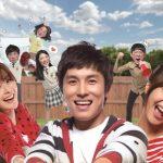 <KBS World>ドラマ「頑張って、ミスター・キム!」SHINHWAのドンワンが父親役に?!韓国で30%に迫る高視聴率を記録した大人気ドラマ!