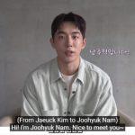 """ナム・ジュヒョク、誠実な姿でキム・ジェウクの質問に答える…""""次回一緒に共演したい俳優は?""""(動画あり)"""