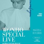 元「MONSTA X」ウォノ、きょう(27日)初のオンライン単独コンサート開催