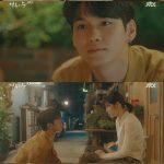 《韓国ドラマNOW》「場合の数」1話、シン・イェウン、オン・ソンウに向けた7年の片思い実るか