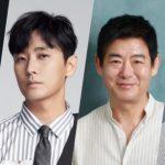 チョン・ジヒョンxチュ・ジフン、ドラマ「智異山」きょう(18日)撮影スタート
