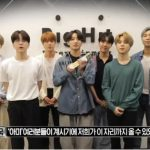 「バラコラ」「韓国放送大賞」で「BTS(防弾少年団)」、カン・ハヌルらが受賞! 「ITZY」&「THE BOYZ」が祝賀パフォーマンス!