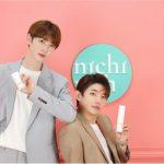 【情報】新感覚K-BEAUTY通販サイト「NICHIRICH」オープン!メインパーソナリティーに ヒョビン(NTB)×ジェヒョク(元14U)!
