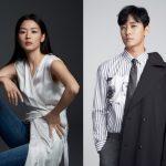 チョン・ジヒョンxチュ・ジフン、ドラマ「智異山」9月中旬撮影突入… 最高の期待作で来年放送予定