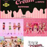 「BLACKPINK」Xセレーナ・ゴメス、「Ice Cream」3Dアバターのダンスパフォーマンスティーザー公開