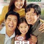 ソン・ドンイル&ハ・ジウォン映画「担保」、全世代が好みをとらえる…好評の中前売り率1位