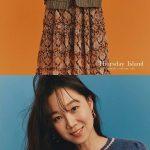 """コン・ヒョジン、グラビアで魅せる秋のロマンティックモードな""""コンブリー""""ファッション"""