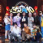 歌手イ・ジョク&ヒチョル(SJ)が出演する新番組「全校トップ10」、10月2日から放送スタート