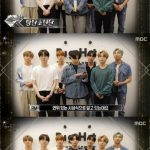 BTS(防弾少年団)、韓国放送大賞歌手賞受賞の喜び伝える「ARMYと共に歩んでいく」