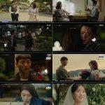 ≪韓国ドラマNOW≫「私がいちばんキレイだった時」4話、イム・スヒャンをめぐるハ・ソクジンとジスの争いも終了か