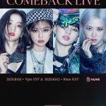 【公式】「BLACKPINK」、10月2日「カムバックライブ」開催、収録曲紹介&MVネタバレ予告
