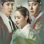 <KBS World>ドラマ「七日の王妃」パク・ミニョン、ヨン・ウジン、イ・ドンゴン主演!朝鮮時代史上最も短い7日間だけ王妃の座についた悲運な女性の人生を描くロマンス時代劇!