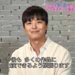 ヨン・ウジン×キム・セジョン(gugudan)共演!「君の歌を聴かせて」ヨン・ウジンの日本のファンに向けたメッセージ動画が到着!