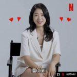 【トピック】女優パク・シネ、大ヒット映画「#生きている」について語る