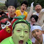 """""""10/9に初回放送""""「新西遊記8」、初ティザー&現場ショットを公開…メインコンセプトは韓国伝来童話"""