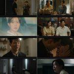 ≪韓国ドラマNOW≫「私がいちばんキレイだった時」8話、イム・スヒャンが7年ぶりにハ・ソクジンと衝撃の再会