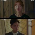 《韓国ドラマNOW》「青春の記録」2話、パク・ソダム、パク・ボゴムに「ビョン・ウソクファン」と嘘、友情を結ぶ