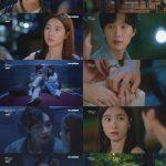 ≪韓国ドラマNOW≫「恋愛は面倒くさいけど寂しいのはいや! 」4話、チ・ヒョヌとキム・ソウンがお互いの癒しになり始める