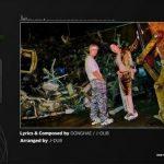 <トレンドブログ>「SUPER JUNIOR-D&E」、ニューアルバム「BAD BLOOD」ハイライトメドレー公開…キャッチーな曲満載