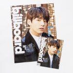 JUNG KOOK生誕記念! 「BTS8週連続豪華プレゼントキャンペーン」2週めはプレミアムBOX「JUNG KOOKバージョン」をプレゼント