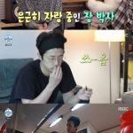 """「私は一人で暮らす」2PMウヨン、""""チャン博士""""の意外な日常を公開…""""うちに行こう"""""""