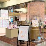 【情報】韓国コスメをセレクトしたポップアップショップ『BeautyTrip✈KOREA』有楽町マルイに期間限定でオープン!
