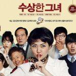 【韓国映画特集】シム・ウンギョンが主演した『怪しい彼女』が面白い!(特別編)