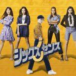 【Mnet】第六感を頼りに偽物を見分けろ! 韓国の国民的番組「ランニングマン」のプロデューサーが手掛ける新概念バラエティ!「シックスセンス」11 月 25 日 日本初放送決定!