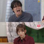 ≪韓国ドラマNOW≫「オ!サムグァンビラ」5話、イ・ジャンウ、変態と誤解され裸で気絶もビラに入居完了