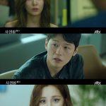 ≪韓国ドラマNOW≫「私生活」4話、ソヒョン(少女時代)がコ・ギョンピョの秘密を探る