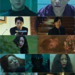 ≪韓国ドラマNOW≫「私生活」7話、コ・ギョンピョがキム・ヨンミンらに裏切られたことを知る