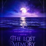 「OH MY GIRL」、11月22日にオンライン単独コンサート「冬の物語 : The Lost Memory」開催を確定