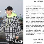 【全文】「EXO」の一部ファン、CHANYEOLの脱退を要求「乱れた過去を容認できない」