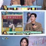スジ(元Miss A)&ナム・ジュヒョク、ドラマ「スタートアップ」の裏話を公開