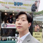 """CNBLUEイ・ジョンシン、さわやかな笑顔でファンに感謝のメッセージ…""""さあ、もう待つだけです"""""""