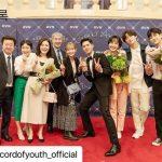 パク・ボゴム、和気あいあいの家族写真…ドラマ「青春の記録」ビハインド公開