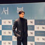 コン・ユ、シックなスーツ姿で「徐福」の制作報告会に登場