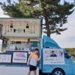 歌手兼俳優イム・シワン(ZE:A)、俳優ソル・ギョングからのコーヒートラックを公開