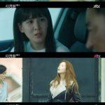 ≪韓国ドラマNOW≫「私生活」1話、ソヒョン(少女時代)、両親の影響で詐欺師に成長も「大企業に勤めている」