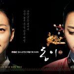 【時代劇が面白い】トンイと張禧嬪はなぜ争ったのか3「窮地に陥った張禧嬪」