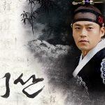 【時代劇が面白い】韓流ファンのための時代劇傑作紹介5!『イ・サン』と『トキメキ☆成均館スキャンダル』