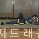 """""""王の帰還""""G-DRAGON(BIGBANG)、4年ぶりに「Vogue Korea」の表紙に登場…多彩ながらも""""唯一無二の魅力"""""""