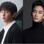 「公式」イ・ジュンギ、キム・スヒョン、ソ・イェジら、「2020 Asia Artist Awards」に出席